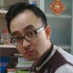 Shan Gao